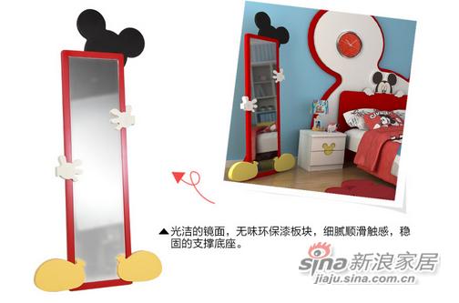 迪士尼顽皮系列 彩色板式穿衣镜-1