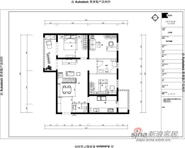 玉泉新城小区经典设计案例-3