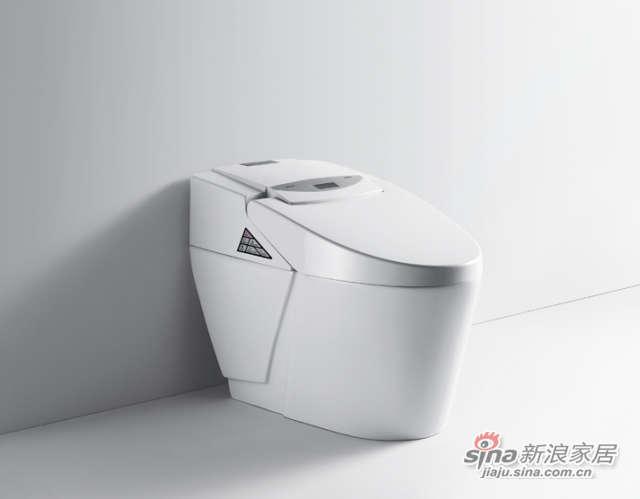 航标卫浴一体化低水箱智能坐便器-0