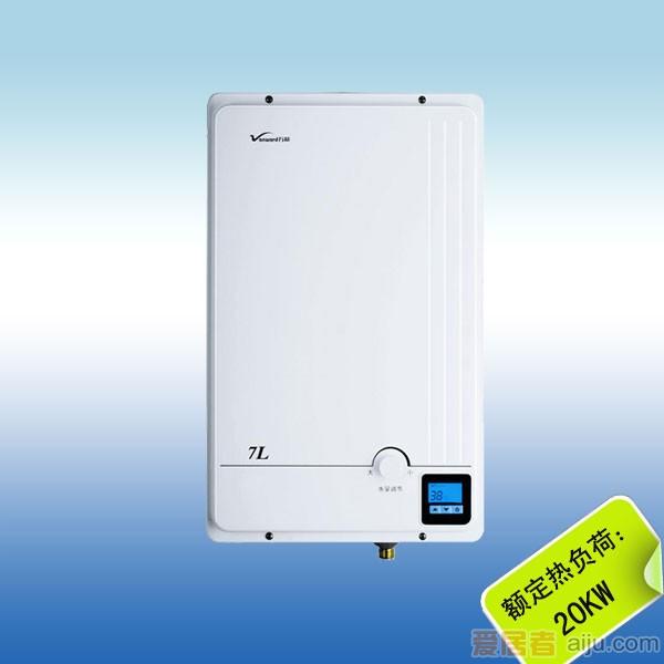 万和Q10A非常节能恒温型强排式燃气热水器JSQ20-10A(V8)