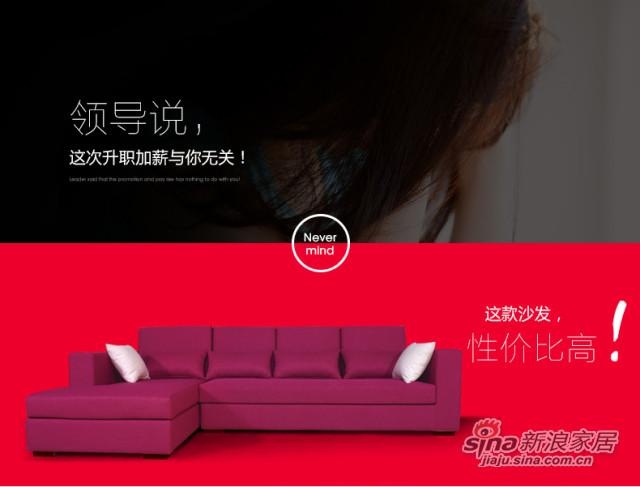 曲美家具现代简约布艺沙发-6