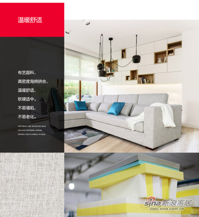曲美家具现代简约布艺沙发-7