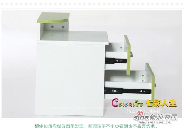 七彩人生板式床头柜-1