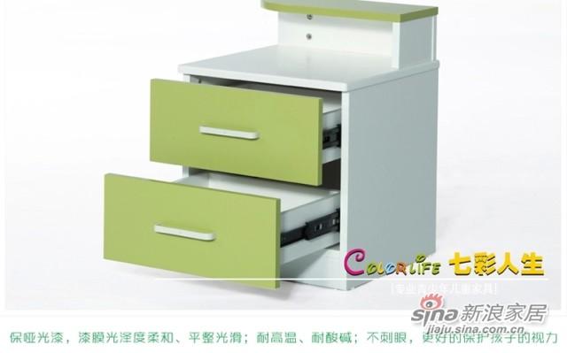 七彩人生板式床头柜-2