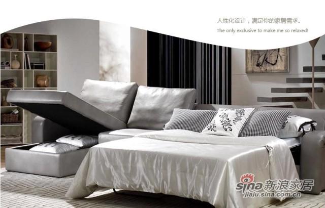 诺亚沙发 w363-2