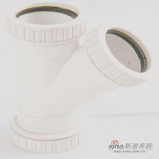 世丰PVC-U消音顺水四通-0