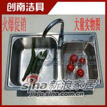 弗兰卡水槽-0