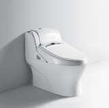 航标卫浴全自动一体化中水箱智能座