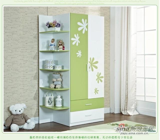 七彩人生 儿童衣柜 板式两门衣柜 -0