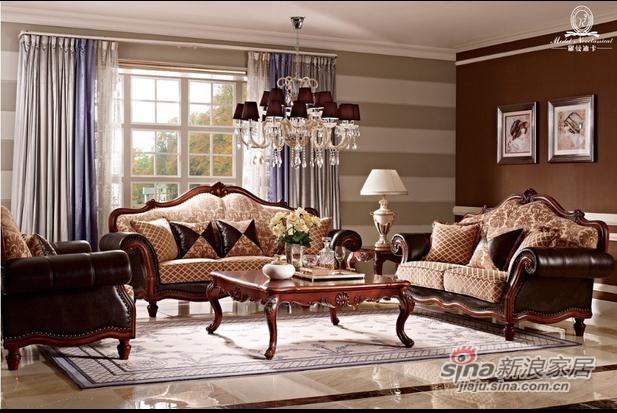 罗曼迪卡635沙发