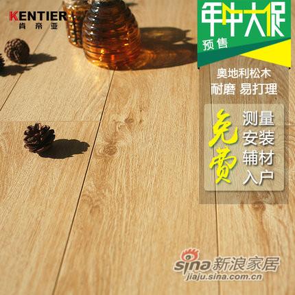 肯帝亚强化复合木地板特价