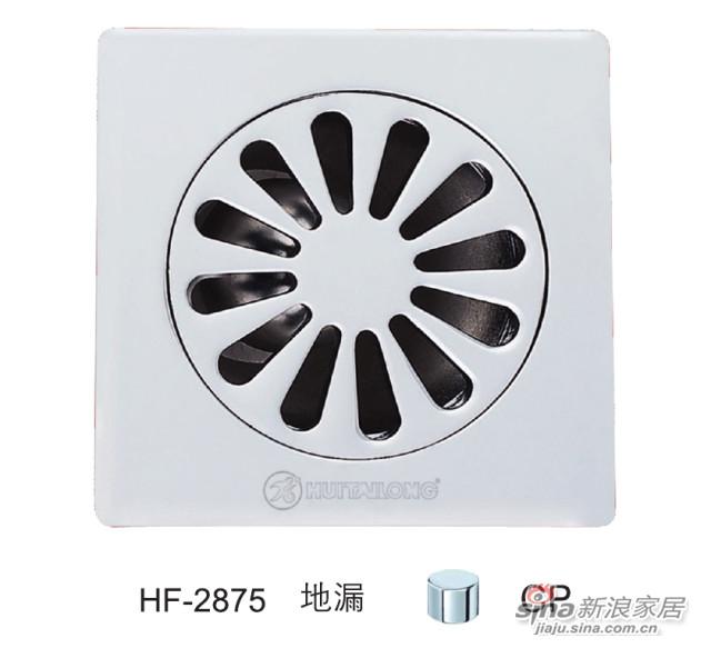 HF-2875 光铬地漏-0