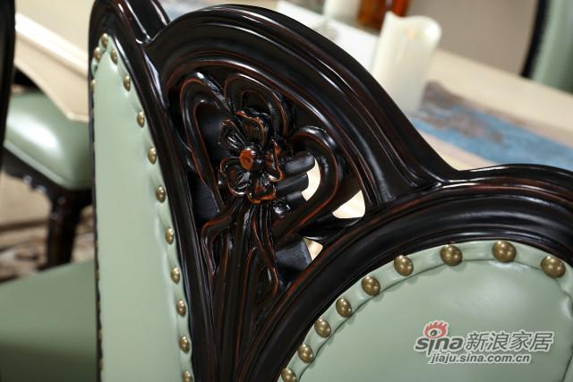 新法式703餐椅-2