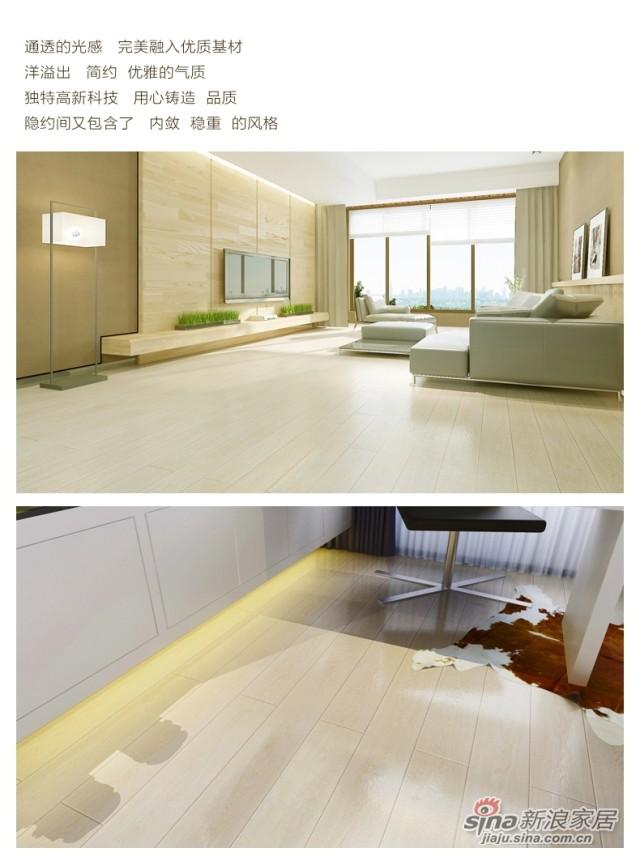 扬子地板 强化木地板 -1