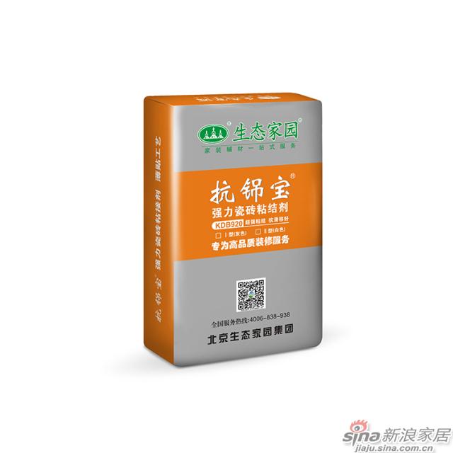 抗铞宝920强力瓷砖粘结剂Ⅱ型-20kg