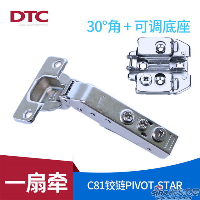 PIVOT-STAR一扇牵可调速阻尼铰链C81 30°角度铰链-11