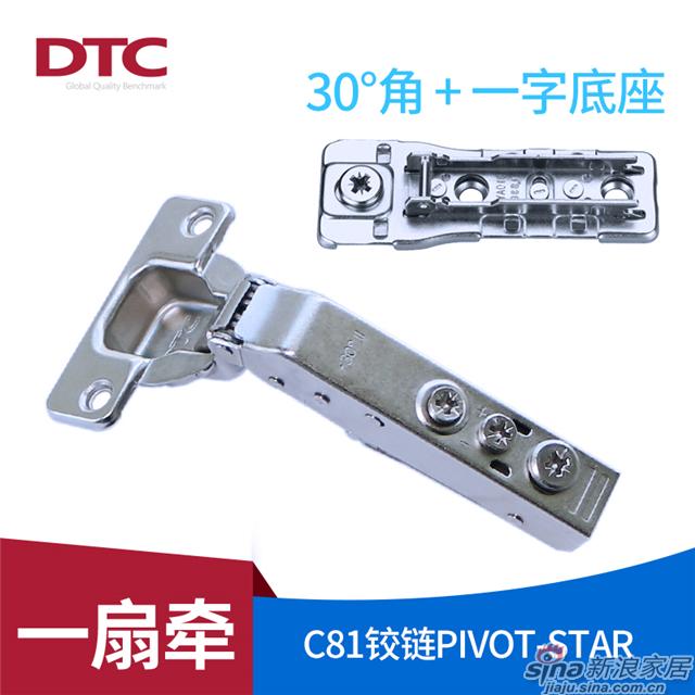 PIVOT-STAR一扇牵可调速阻尼铰链C81 30°角度铰链-12