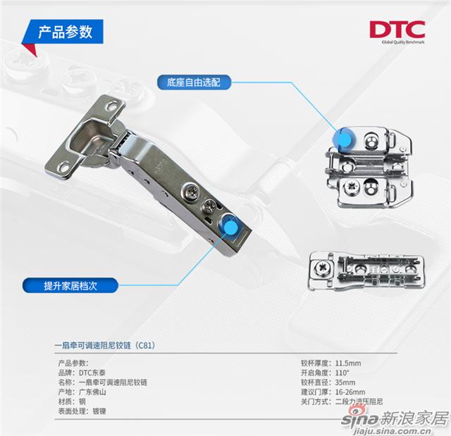 PIVOT-STAR一扇牵可调速阻尼铰链C81 30°角度铰链-6