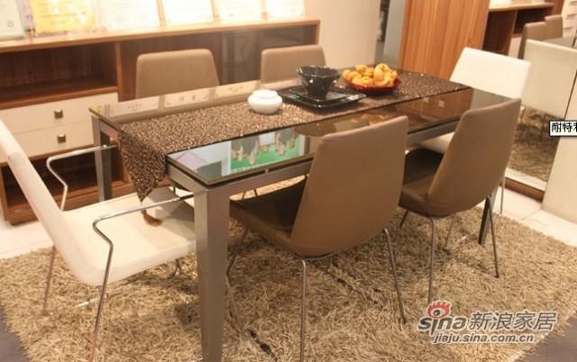 耐特利尔彩釉餐桌-0