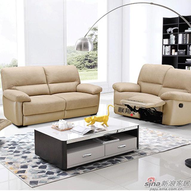 联邦米尼V系列GN136沙发