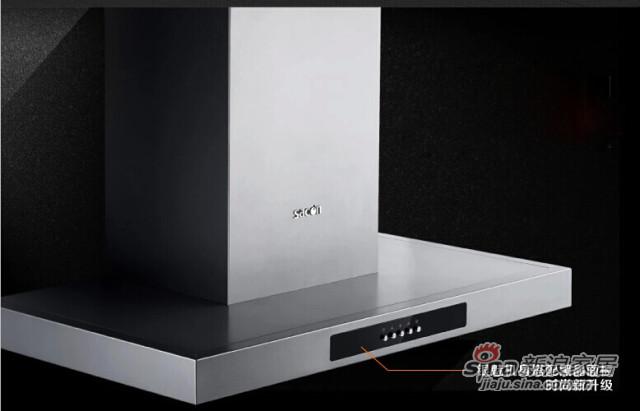 帅康 CXW-200-TE6733大吸力欧式抽吸油烟机-1