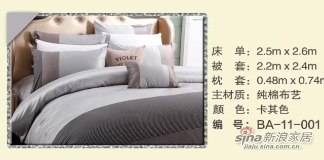 双叶深灰色高档纯棉床品七件套-3