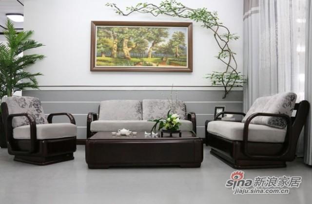 双叶紫檀色3人位全实木沙发