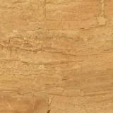 L&D陶瓷高清石材系列-塞纳石LSZ8933AS