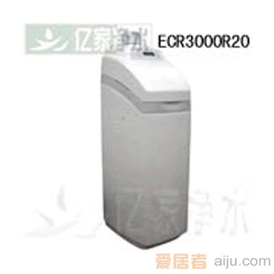 怡口ECOWATER软水机ECR3500R201