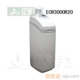 怡口ECOWATER软水机ECR3500R20