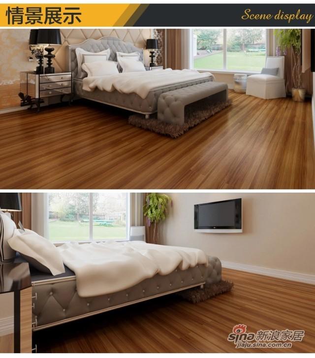 世友强化复合木地板-1