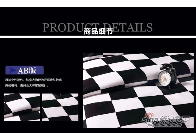 紫罗兰长绒棉四件套床上用品欧美风抗菌防螨套件-3