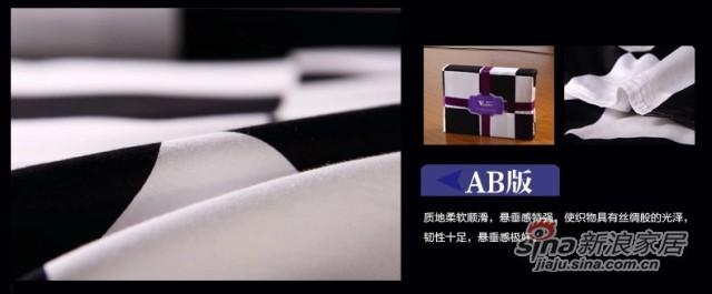紫罗兰长绒棉四件套床上用品欧美风抗菌防螨套件-4