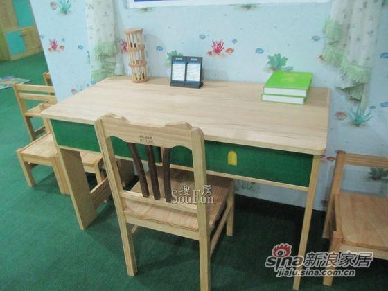 爱心城堡J023-DK1书桌 -0