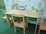 爱心城堡J023-DK1书桌