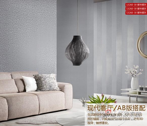 瑞宝壁纸3d回纹中式浮雕环保墙纸-1
