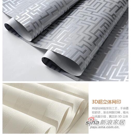 瑞宝壁纸3d回纹中式浮雕环保墙纸-4