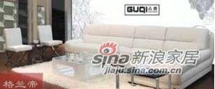 格兰帝Guqi休闲牛皮沙发G1002-0
