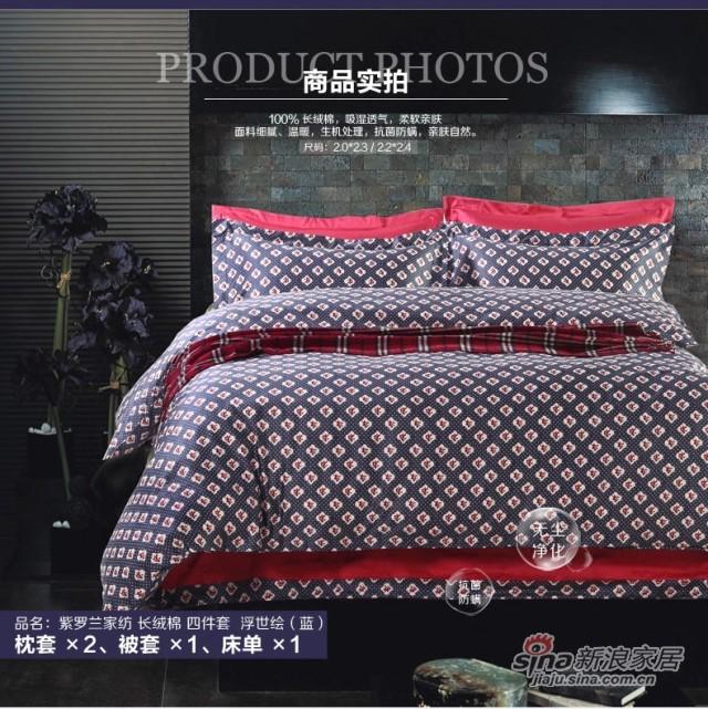 紫罗兰家纺 纯棉抗菌防螨床单式简约风床品四套件-2