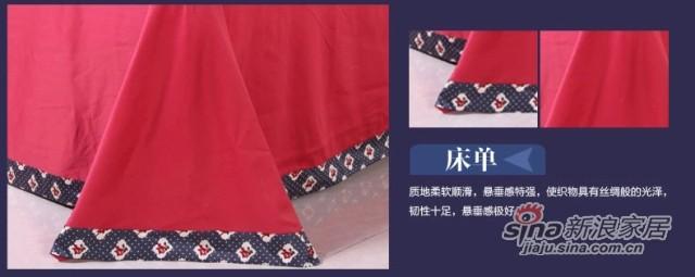 紫罗兰家纺 纯棉抗菌防螨床单式简约风床品四套件-3