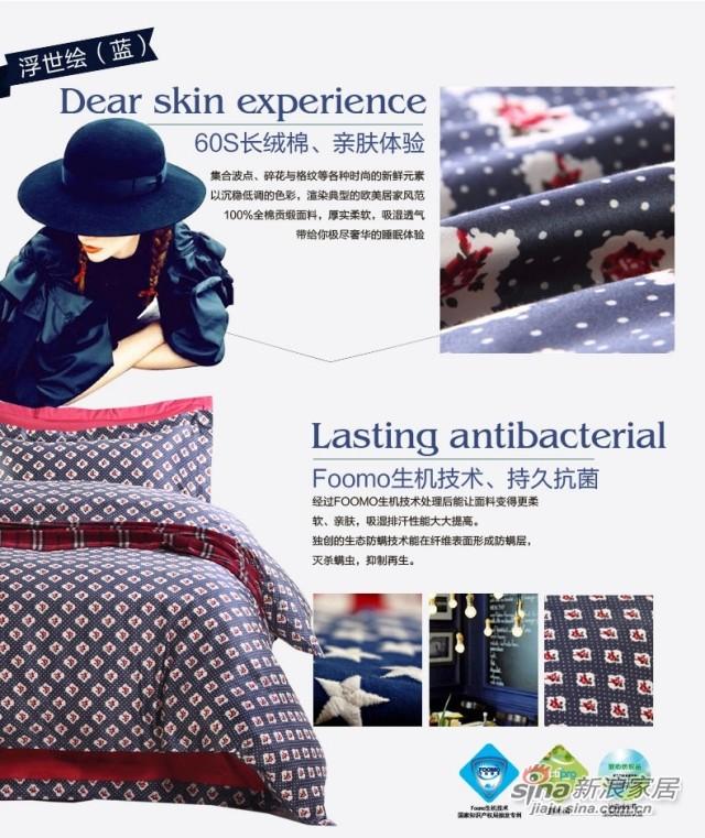 紫罗兰家纺 纯棉抗菌防螨床单式简约风床品四套件-4