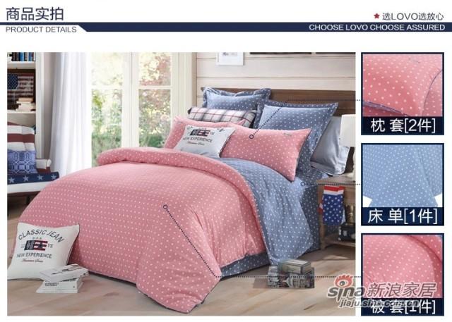 lovo罗莱家纺出品床上用品床单全纯棉四件-2