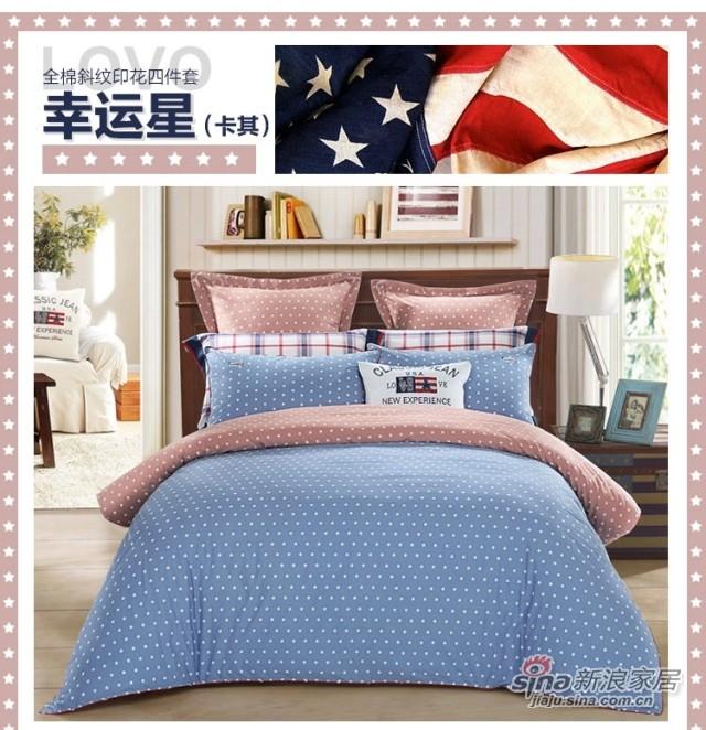 lovo罗莱家纺出品床上用品床单全纯棉四件-4