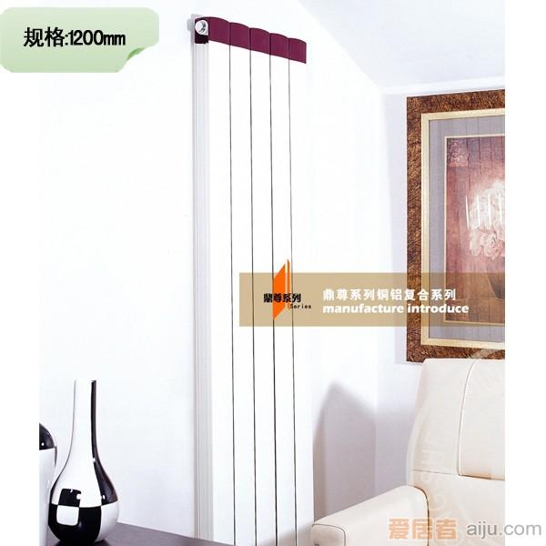 九鼎-铜铝散热器-鼎尊系列JDTL6-121