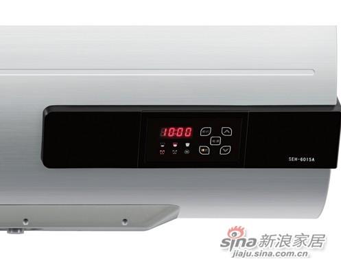 樱花电热水器-1