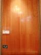 燕泥实木地板系列―番龙眼1001