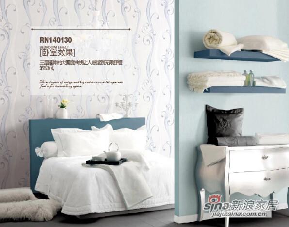 柔然壁纸欧式花纹高级树脂压花时尚色系韩国进口墙纸-1