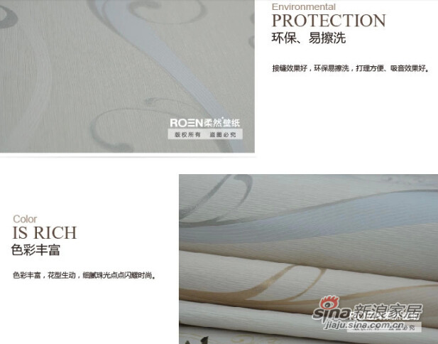 柔然壁纸欧式花纹高级树脂压花时尚色系韩国进口墙纸-2