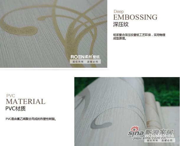 柔然壁纸欧式花纹高级树脂压花时尚色系韩国进口墙纸-3