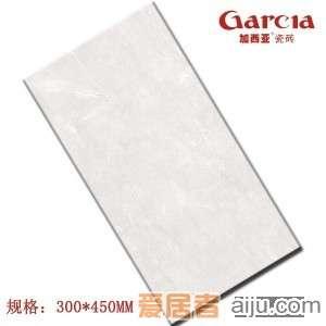 加西亚墙砖―1GB45406(300*450MM)1